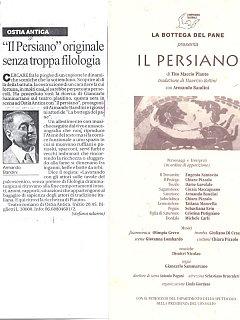 Armando Bandini Recensione E Locandina De Il Persiano 2000